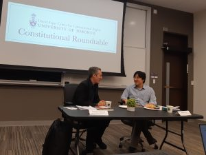Recapping Brandon Garrett's Constitutional Roundtable on Wealth, Equal Protection, and Due Process